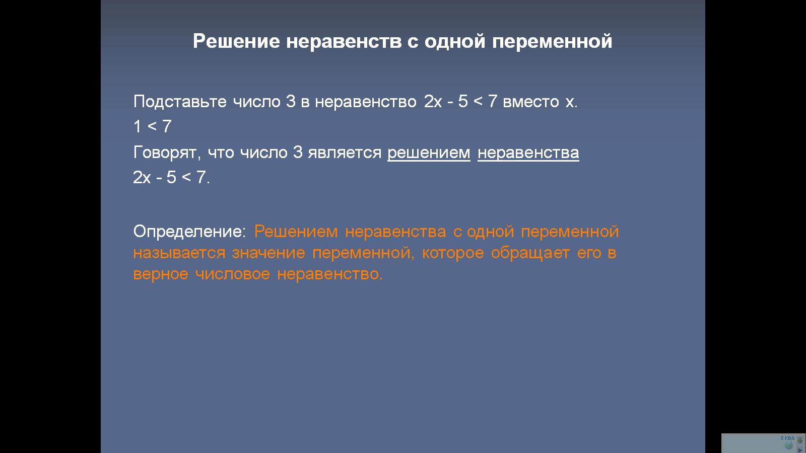 hello_html_m5365e1d4.png