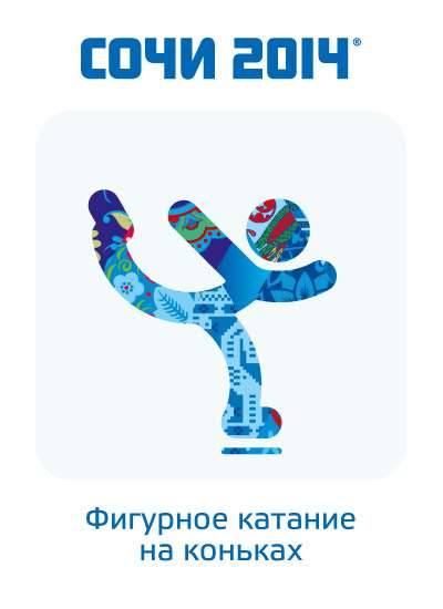 http://stocklogos.com/sites/default/files/sochi3.jpg