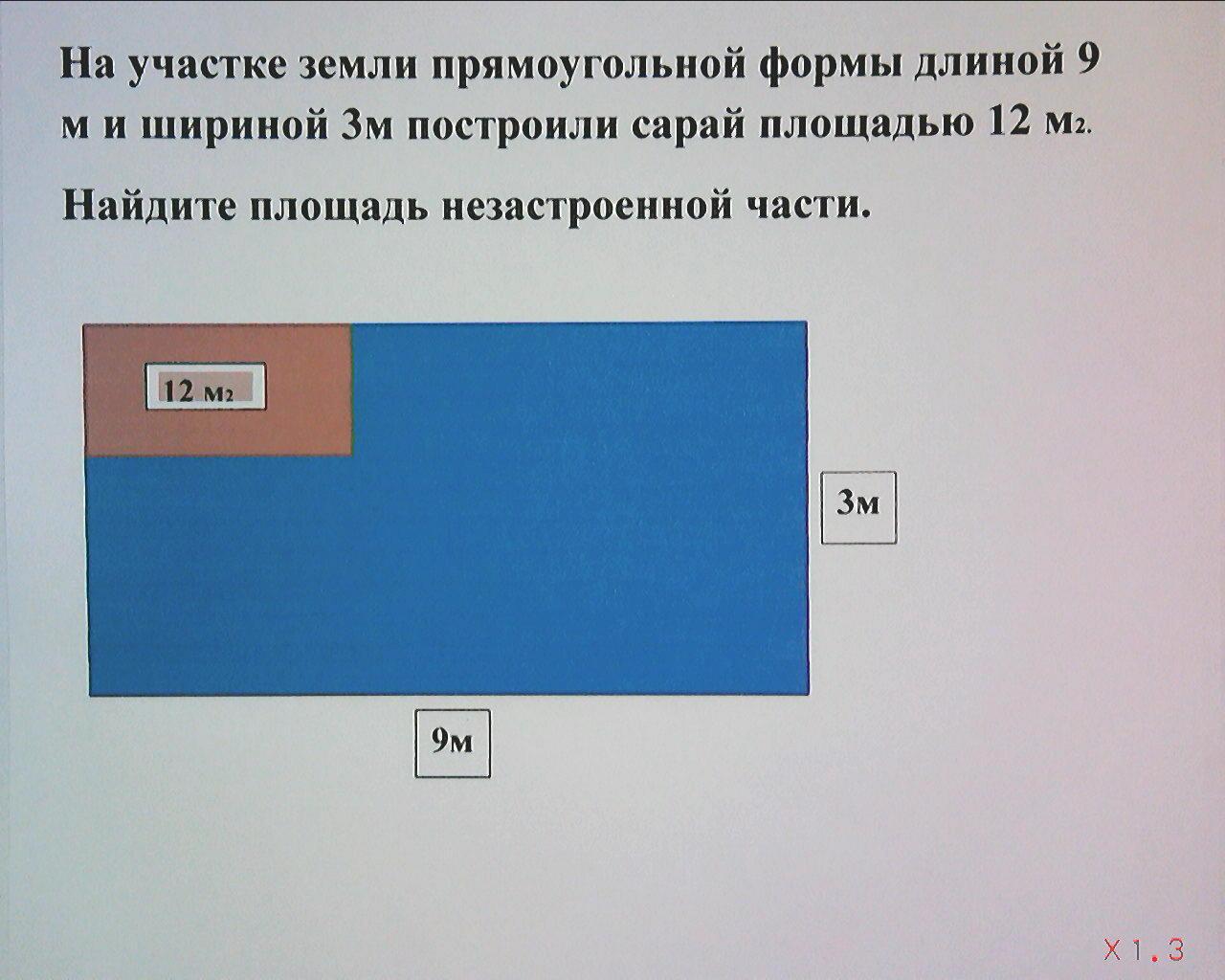 hello_html_56c51e85.jpg