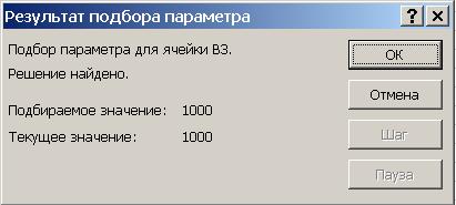 hello_html_2b934889.png