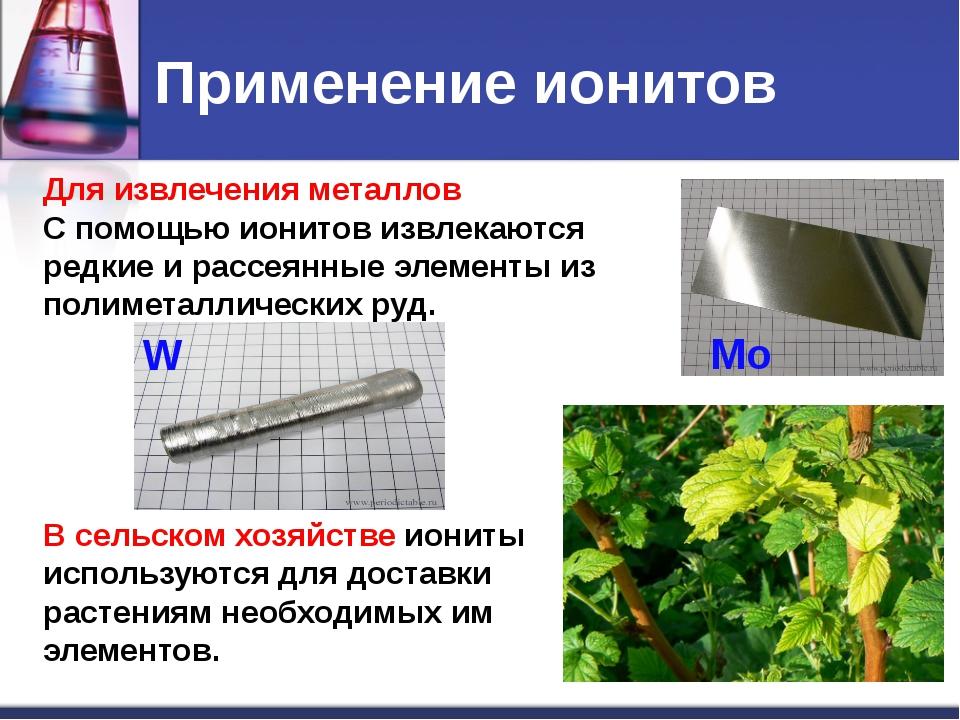 Литература Неорганическая химия(в схемах, рисунках, таблицах, формулах, химич...