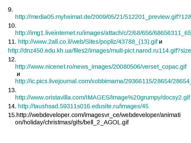 9.http://media05.myheimat.de/2009/05/21/512201_preview.gif?1286445600 10.http...