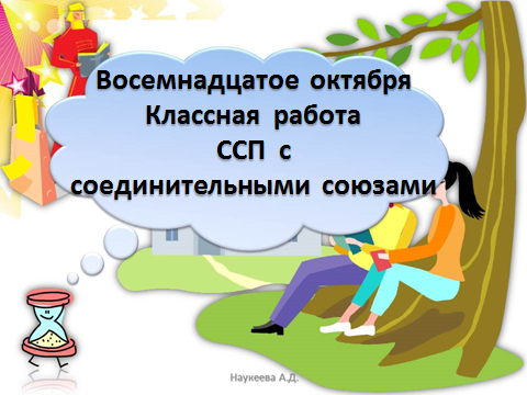 hello_html_1439659b.png