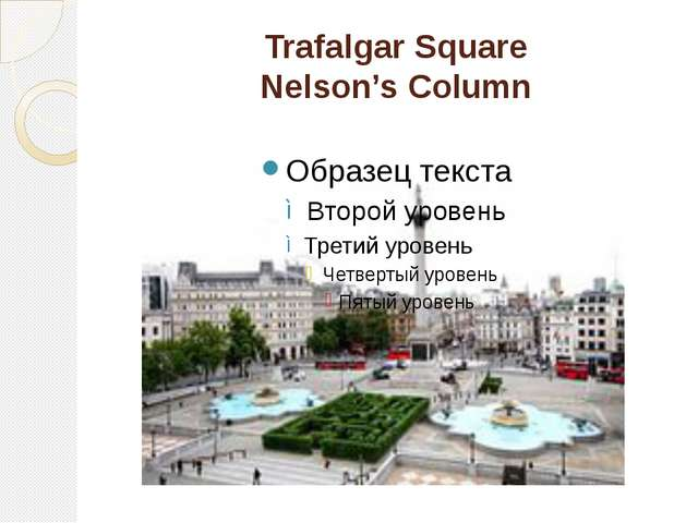 Trafalgar Square Nelson's Column