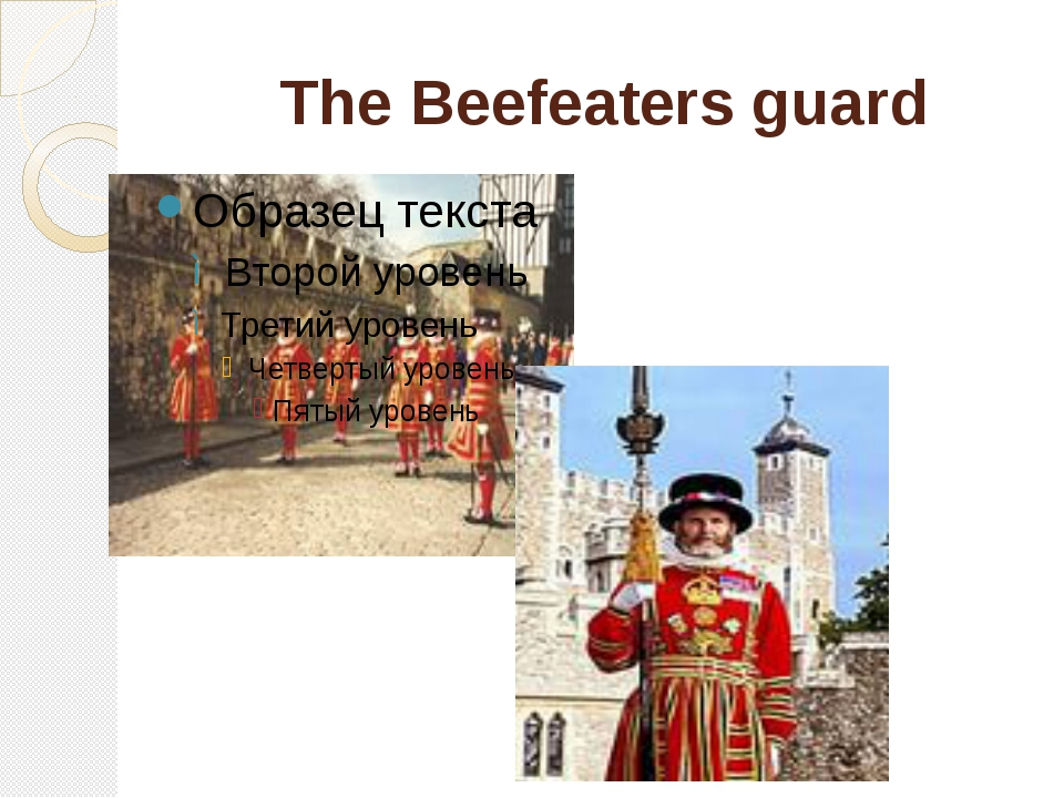 The Beefeaters guard
