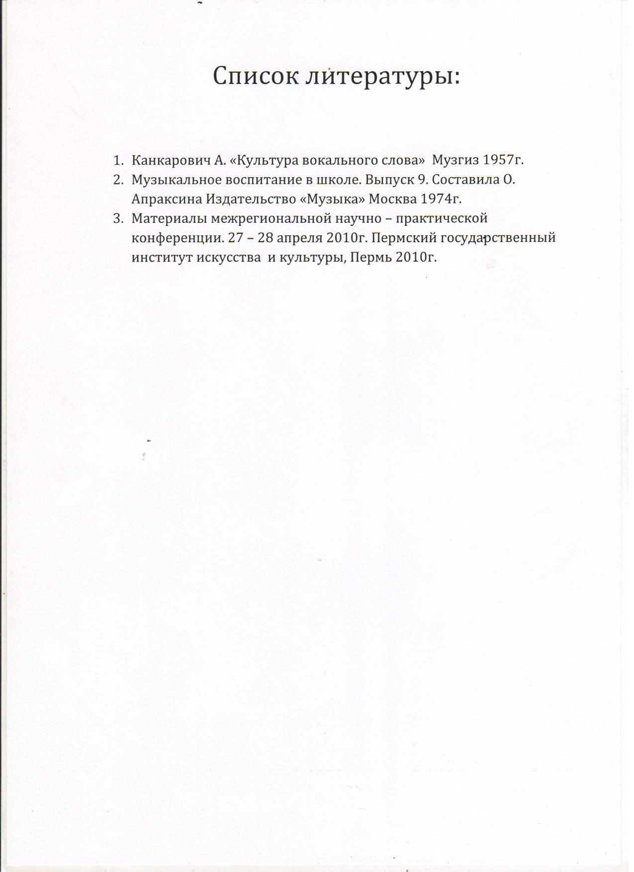 C:\Documents and Settings\Учитель\Рабочий стол\роль преподавателя 9.jpg