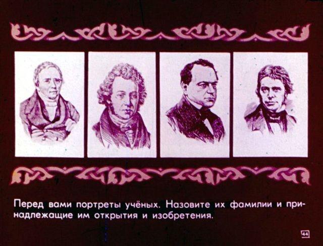 http://klasnaocinka.com.ua/uploads/editor/1/570843/blog_36044/images/48_elektromagnitnye_yavleniya_r96.jpg