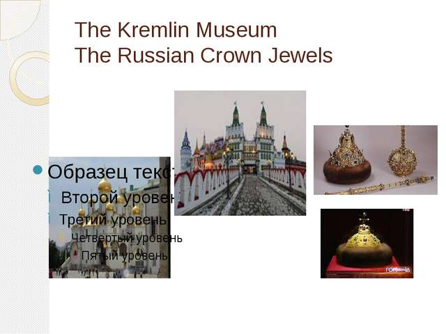 The Kremlin Museum The Russian Crown Jewels