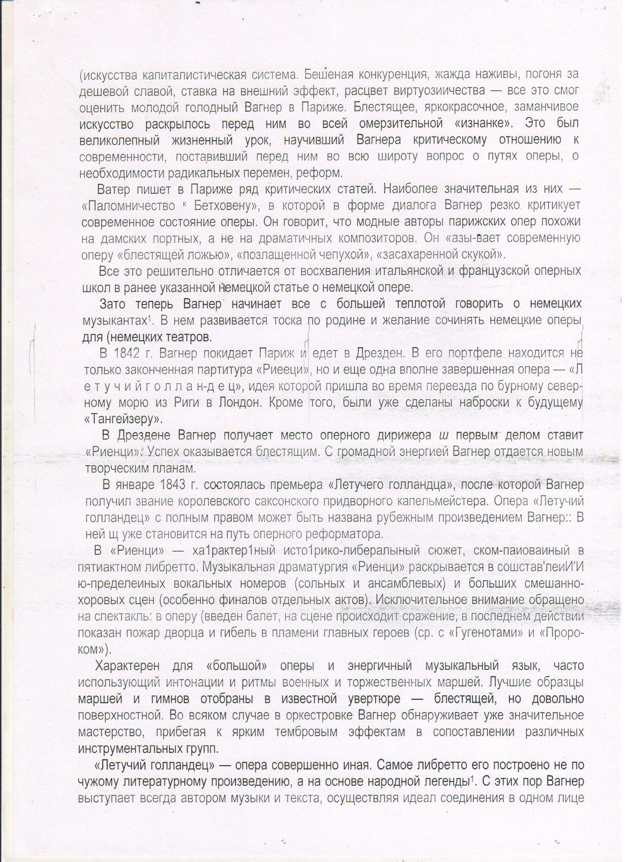 C:\Documents and Settings\Учитель\Рабочий стол\5.jpg