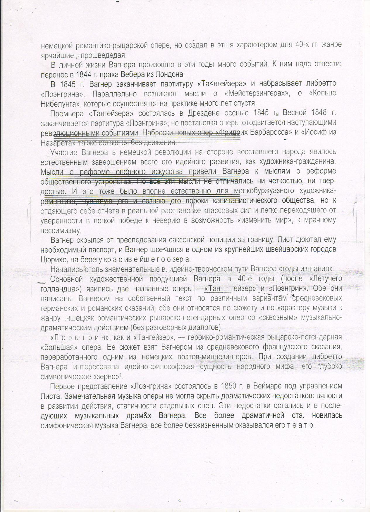 C:\Documents and Settings\Учитель\Рабочий стол\6.jpg