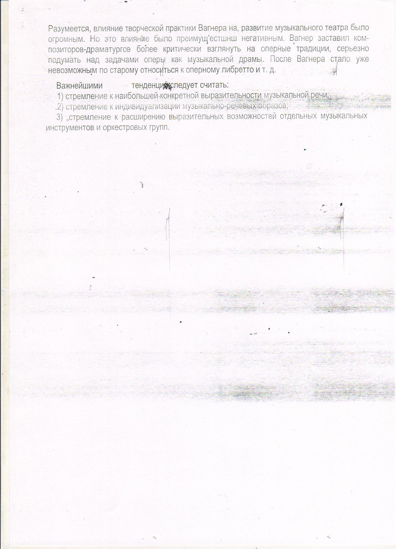 C:\Documents and Settings\Учитель\Рабочий стол\11 001.jpg