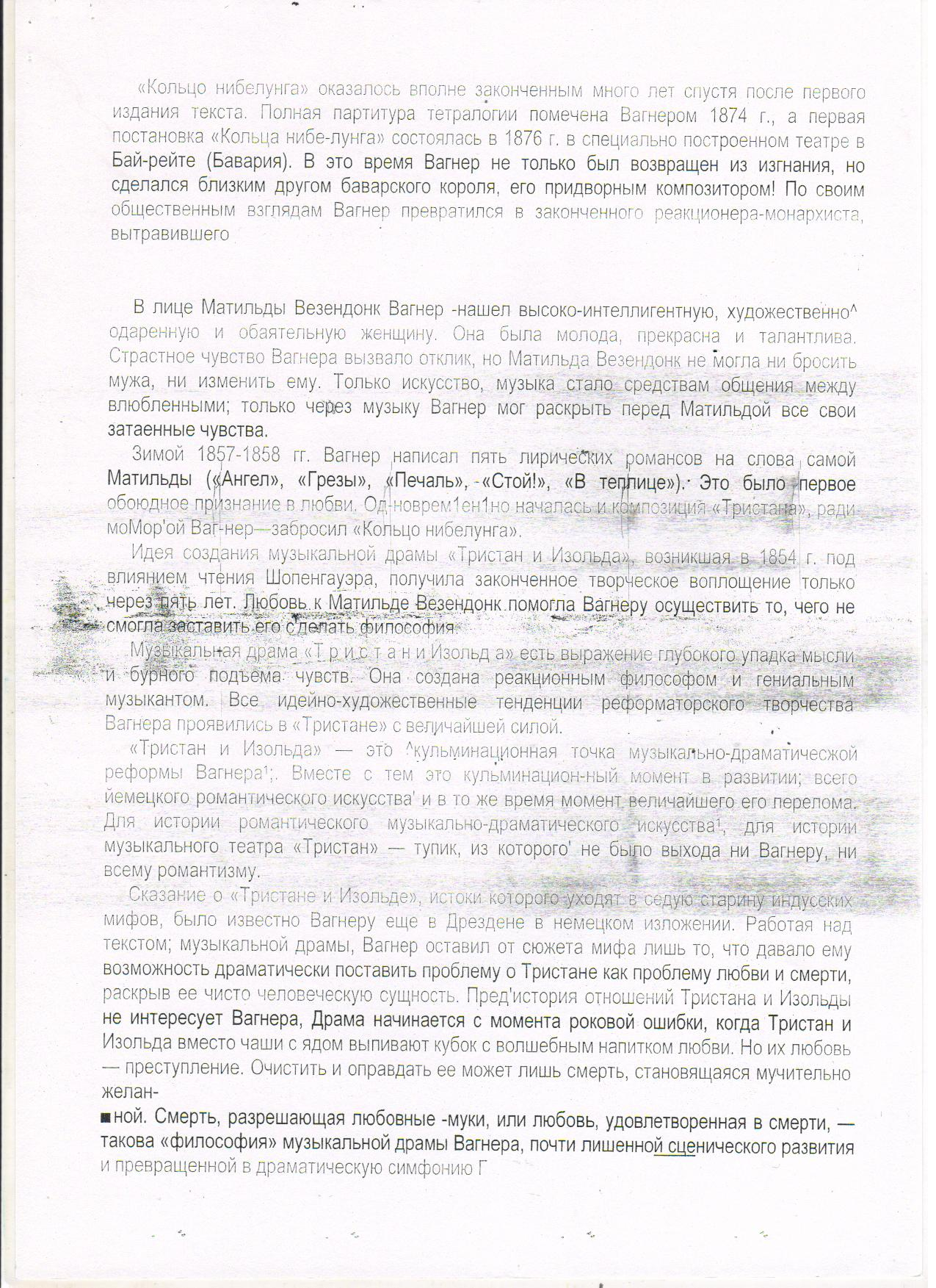 C:\Documents and Settings\Учитель\Рабочий стол\8.jpg