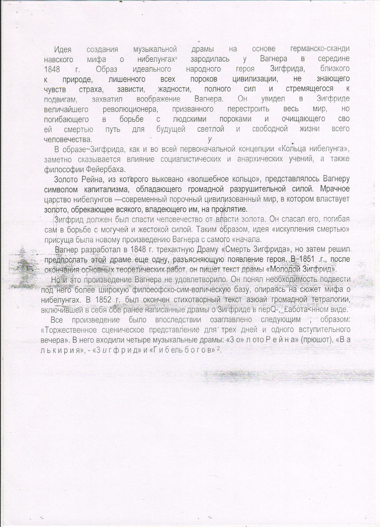 C:\Documents and Settings\Учитель\Рабочий стол\7.jpg