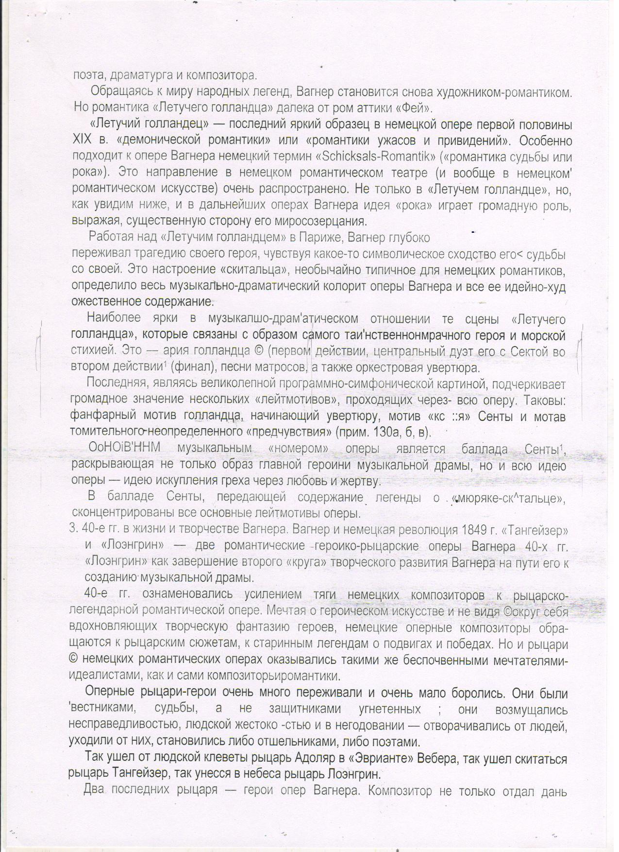 C:\Documents and Settings\Учитель\Рабочий стол\5 001.jpg