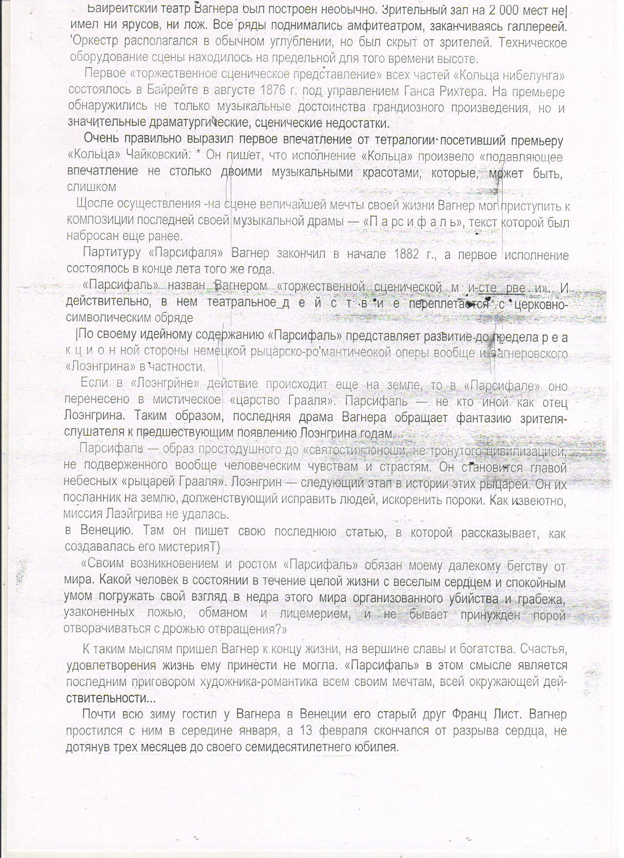 C:\Documents and Settings\Учитель\Рабочий стол\10.jpg