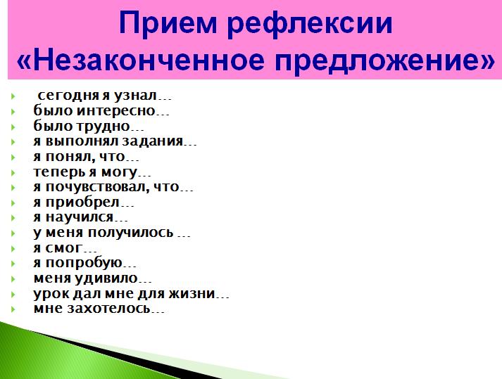 hello_html_5c177eaf.png