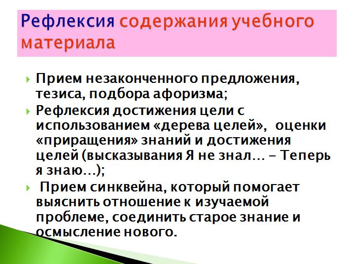 hello_html_5de0eee0.png