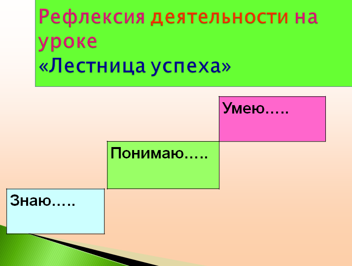 hello_html_m2892398.png