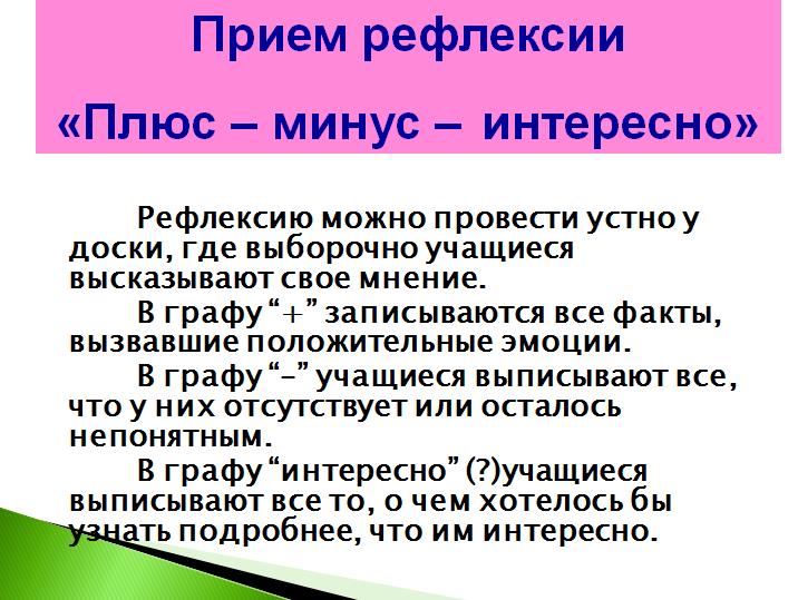 hello_html_m32a63de9.png