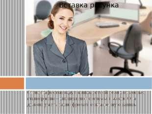Стенографистки ведут запись устной речи с помощью стенографии – специальной с