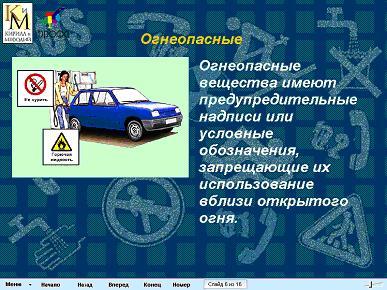 hello_html_5917b45c.jpg
