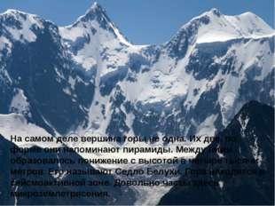 На самом деле вершина горы не одна. Их две, по форме они напоминают пирамиды.