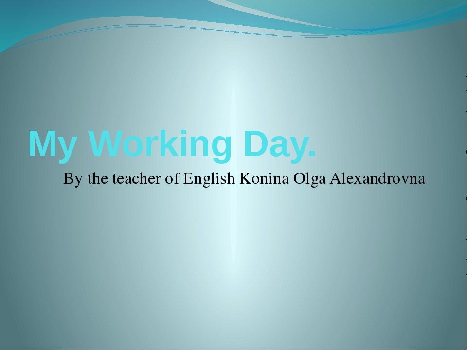 My Working Day. By the teacher of English Konina Olga Alexandrovna