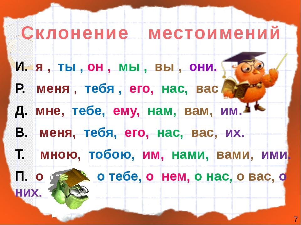 Пшеничная мука - русский-английский словарь - glosbe