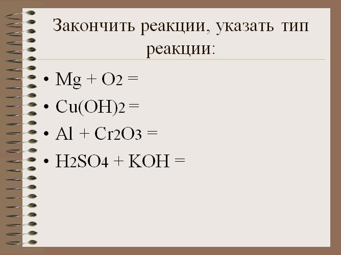 hello_html_m4462822b.png