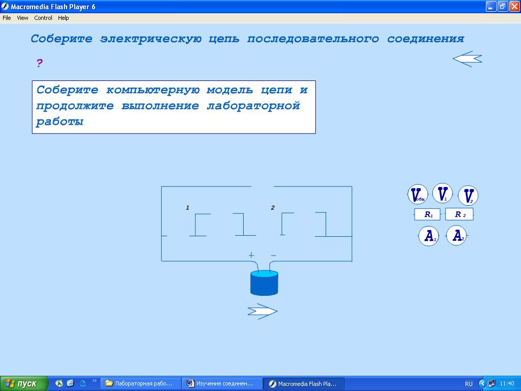 hello_html_7bdecbf8.png