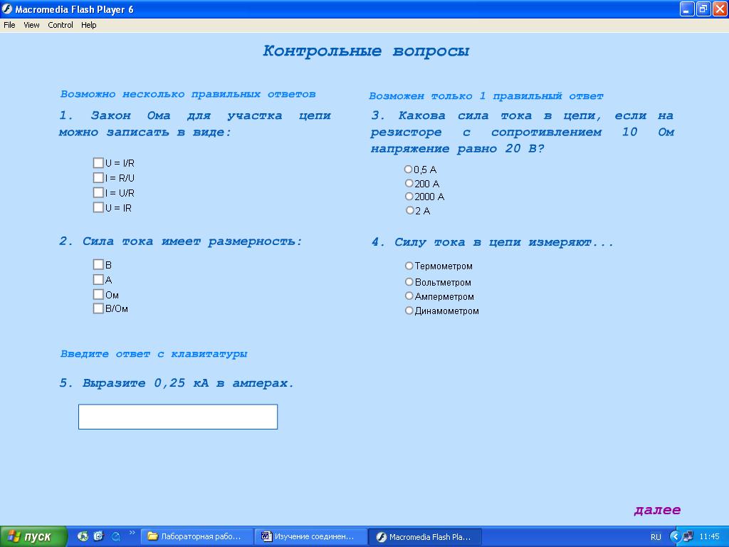 hello_html_m1541e305.png