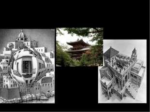 Подъём и спуск Балкон Мир, в котором мы живем, наполнен геометрией домов и ул