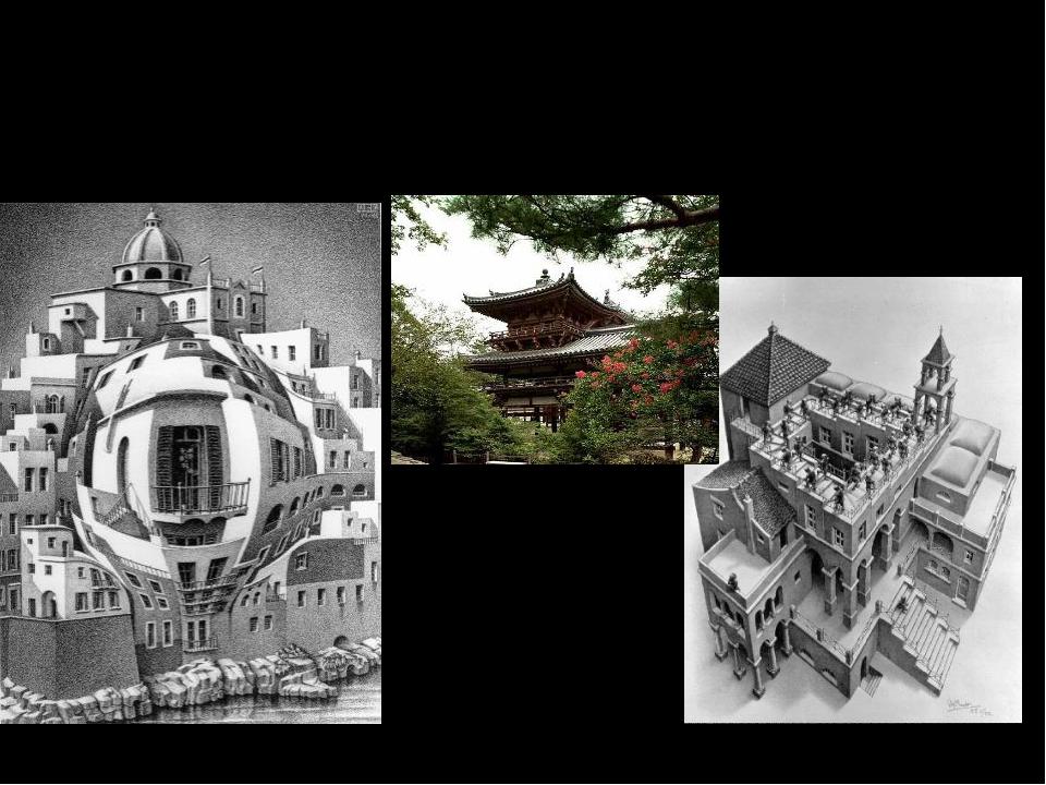 Подъём и спуск Балкон Мир, в котором мы живем, наполнен геометрией домов и ул...