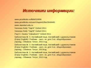 Источники информации: www.proshkolu.ru/liblid/10896 www.proshkolu.ru/user/ch