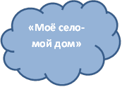 hello_html_m41156575.png
