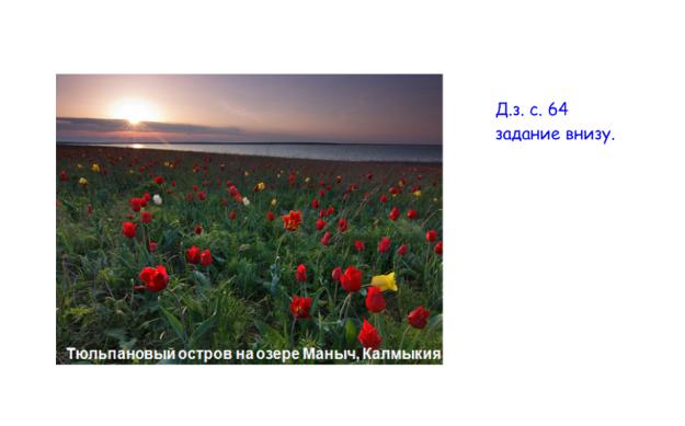 hello_html_m2325e516.png