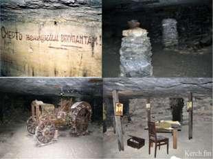Каменоломни являются искусственными пещерами, которые возникли в результате д