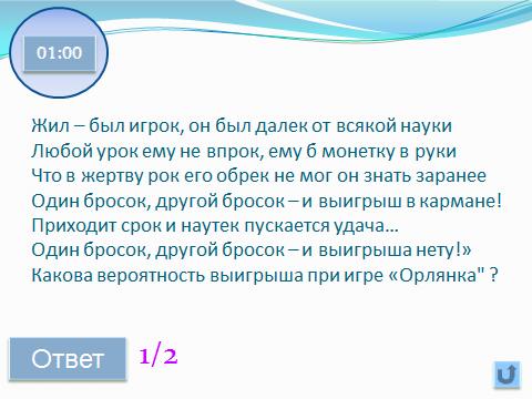hello_html_14b47dc2.png