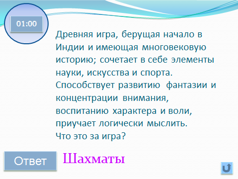 hello_html_181058ff.png