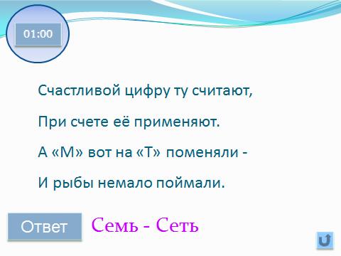 hello_html_4d2bc9b1.png