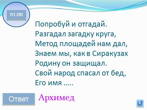 hello_html_700ae86e.png