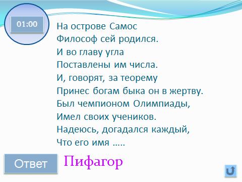 hello_html_753b4c85.png