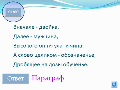 hello_html_m5b11d309.png