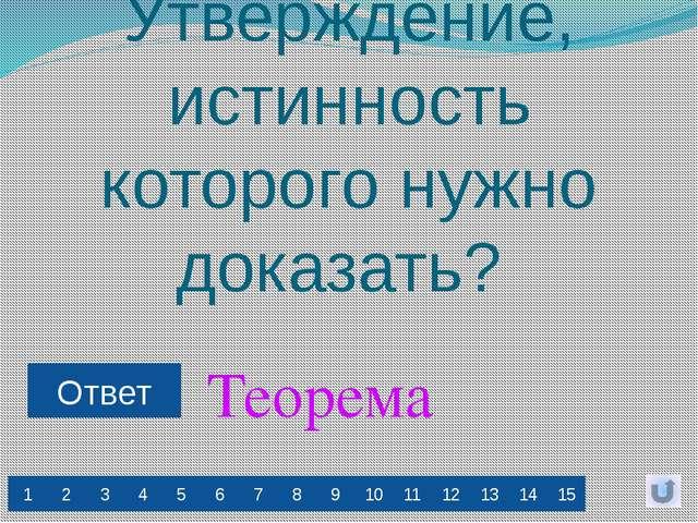 Ответ 01:00 Архимед Попробуй и отгадай. Разгадал загадку круга, Метод площад...