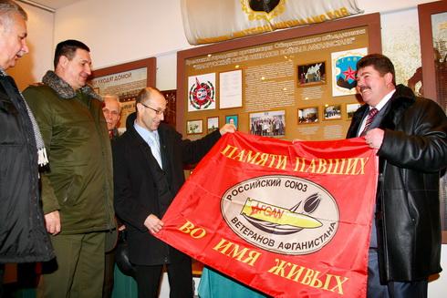 Люди Нижегородской области - Визит в Республику Беларусь