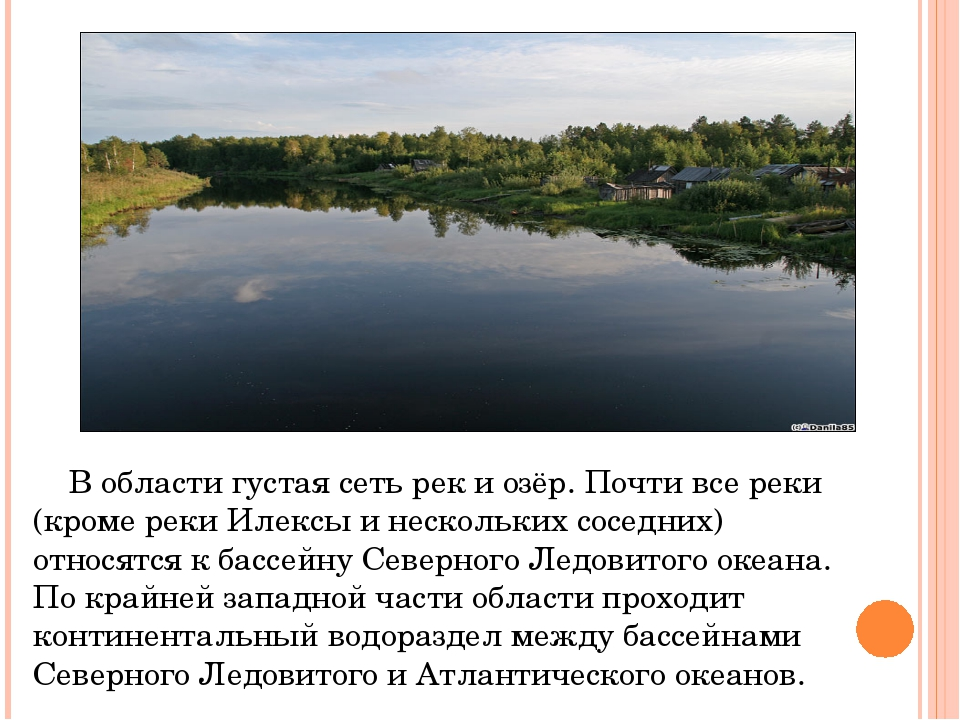 В области густая сеть рек и озёр. Почти все реки (кроме реки Илексы и нескол...