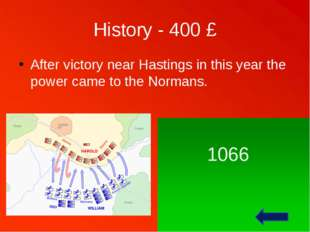 History - 500 £ 1455 the war between the Yorks and the Lancasters began. The