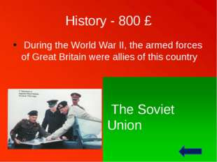 History - 200 £ The men from the north came to the British Isles to kill and