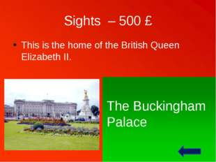 Sights – 600 £ This is the Royal church in London where all British kings and