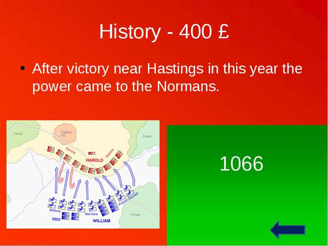 History - 500 £ 1455 the war between the Yorks and the Lancasters began. The...
